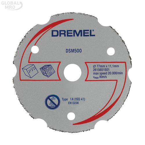 드레멜 휠 2615S500NA /옵션 DSM500 (다용도 카바이드 휠) 1EA