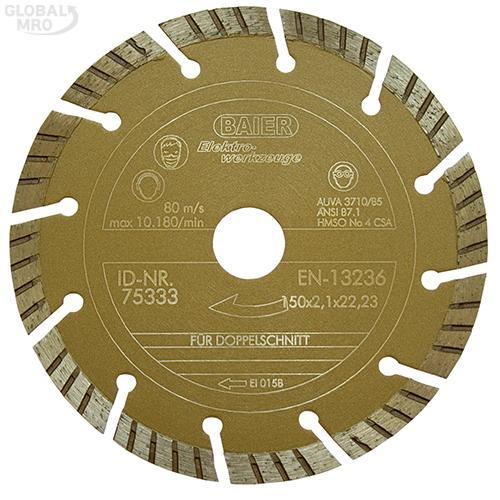 바이어 홈파기날 150MM (독일산) /옵션 150MM (독일산) 1EA