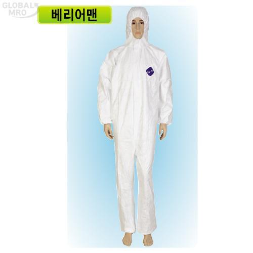 듀폰코리아 베리어맨(타이벡1422A) 투피스 (L) 백색 *자켓* 1EA